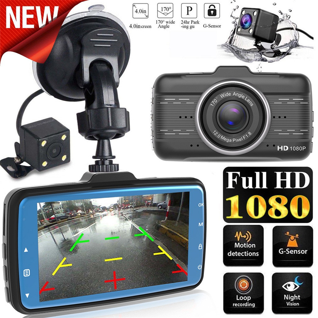 1080P 120°Full HD Night Vision Car DVR Vehicle Camera Video Recorder Dash Cam GA