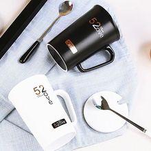 2019 Wedding Souvenir Couples  Coffee Cup Travel Mugs Tumbler Ceramic Mug Milk Originality Gift Set