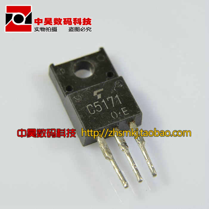 2SC5171 C5171 Âm Thanh Ổ Ống