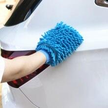 1 шт., автомобильный бочонок дома хозяйственные перчатки для BMW, Возраст 1, 2, 3, 4, 5, 6, 7, x-серии E46 E90 X1 X3 X4 X5 X6 X7 F07 F09 F10 F30 F35 F30 F31 F28
