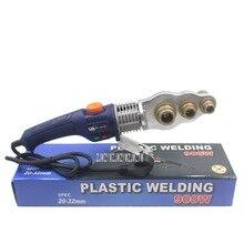 20-32 ручной термостат, термостат, сварочный аппарат для труб PPR PE, сварочный аппарат для пластиковых труб, 220 В, 900 Вт, 20 мм/25 мм/32 мм