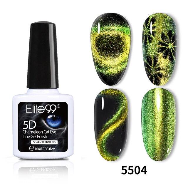 Elite99 10ml 9D Chameleon Cat Eye UV Gel Polish Soak Off Nail Primer Top Base Coat Nail Art Magnet Stick Black Base Gel Lacquer