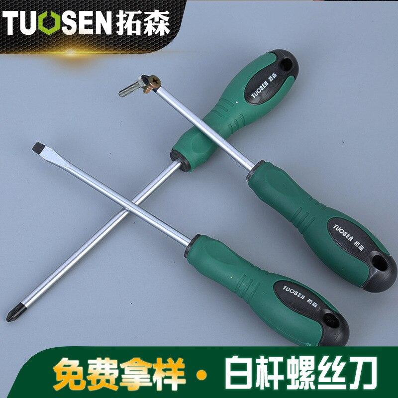 Extension Sen Multifunctional Screwdriver Manual 6-Inch Magnetic A- line Phillips Screwdriver Cross Screwdriver