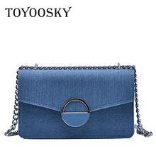 Toyoosky роскошные дизайнерские джинсы маленькие сумки с клапаном
