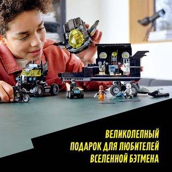 Конструктор LEGO DC Comics Super Heroes Мобильная база Бэтмена 4