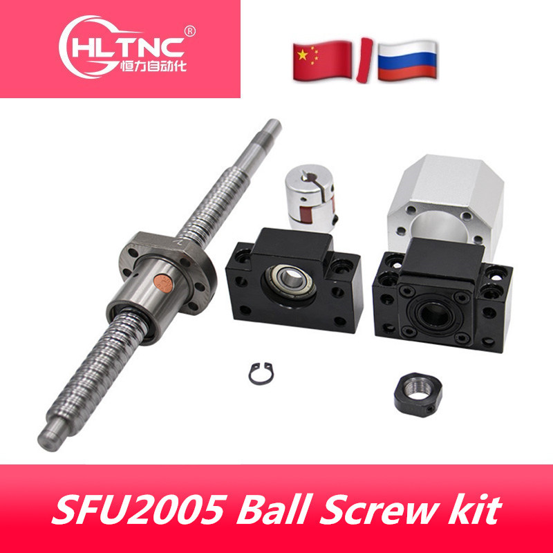 High quality ball screw SFU2005 C7 with single ball nut BK/BF15 EK/EF15 FK/FF15 6001/7001 bearing end machined for CNC