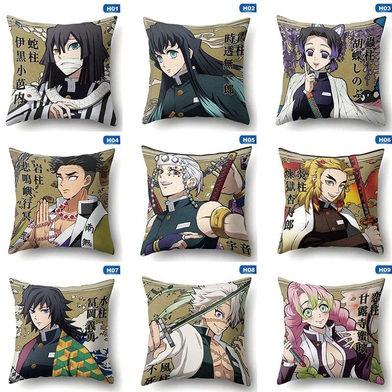 Aninme Demon Slayer 45*45cm Decorative Pillowcases Polyester Cushion Cover Throw Pillow Case  Pillowcase