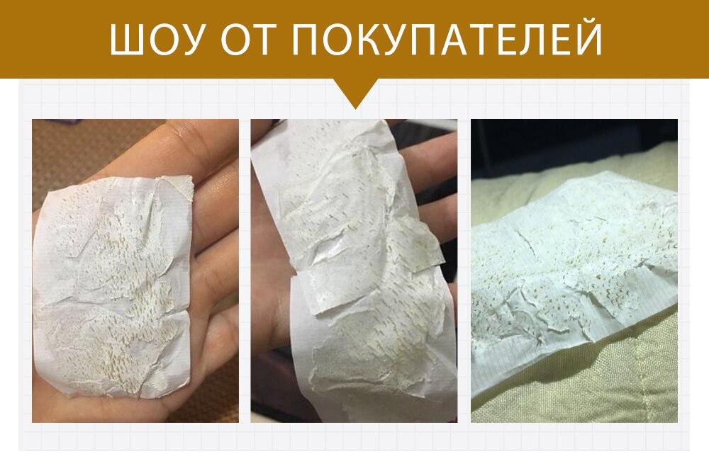 俄语_03