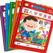 5 книг комплексное тестирование китайского и математического