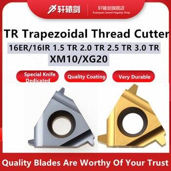 16ER 1.5 TR 2.0 TR 2.5 TR 3.0 TR External Thread Lathe Tool, 22ER 4TR 5TR 27ER 6TR 7TR 22IR CNC Lathe Tool for Stainless Steel tr 402 роза