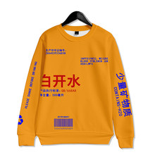 WAMNI Mode Lustige 3D Crewneck Streetwear Wasser Sweatshirts Herbst Hip Hop Trainingsanzug High Street Kawaii Sweatshirts Pullover(China)
