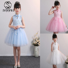 Skyyue Blue White Dress for Girl Kids Ball Gown Chinese Collar Embroidery Tulle Flower Cotton Lining  2019 BX1703