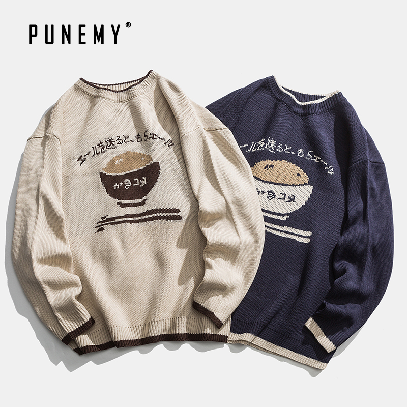 Men Pullover Sweaters Retro Japanese Style Cartoon Pattern Acrylic Oversize Hip Hop Streetwear O-neck Autumn New Men's Sweaters