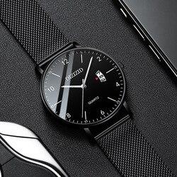 DIZIZID Business męski zegarek zegarek kwarcowy na co dzień specjalny zegarek Ultra cienki zegarek w Zegarki kwarcowe od Zegarki na