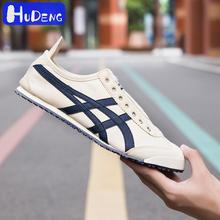 HUDENG 2020Autumn winter new tiger shoes casual sports canvas shoes