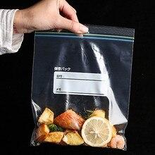 Food Preservation Bag Household…