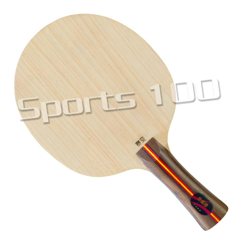 Sword Subdue Table Tennis Blade For Long Out Table Tennis Rubber