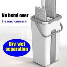 Fregona escurridora con lavado de cubos para suelo fregonas húmedas, para el hogar, ayuda a quitar el polvo, relámpago, Magic Lazy, herramientas de limpieza para el hogar