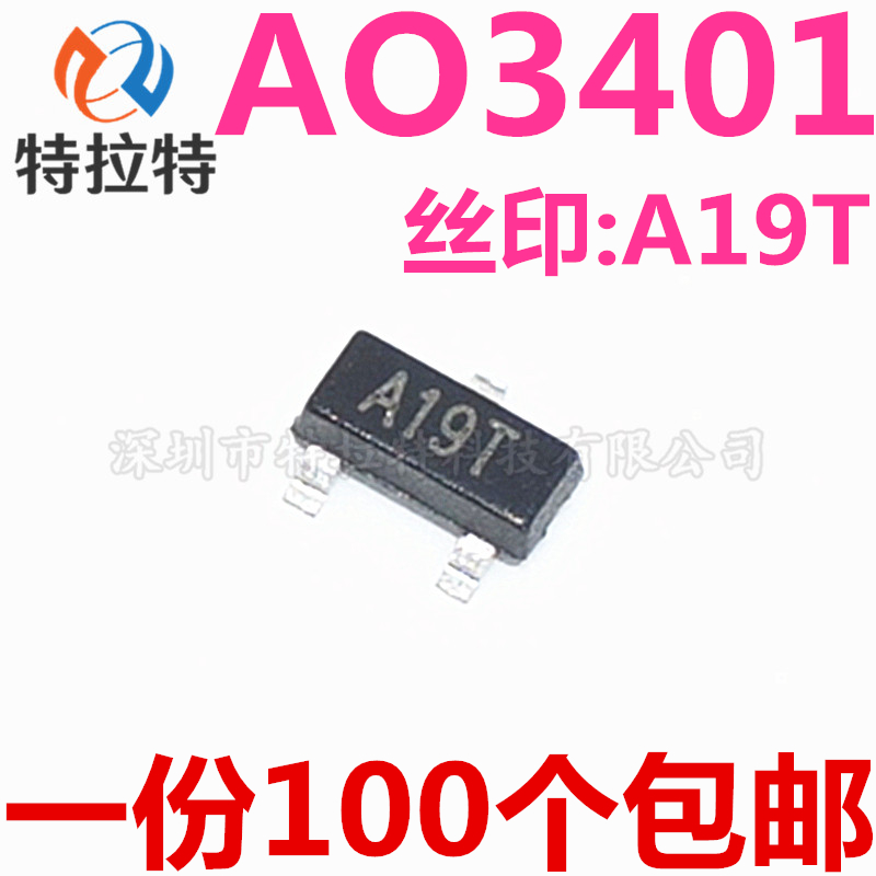 50 Stks/partij Ao3401 A19t P Channel Mos Veld Effect Transistor Sot-23 Nieuwe Triode