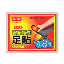 Зимние наклейки для тела и ног термоклеевые пластыри подушечки