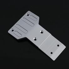 RC 1/5 HPI Baja 5B Front Chassis Fender Guard Plate