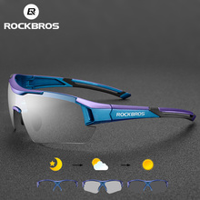 ROCKBROS Photochromic Bicycle Bike Glasses Outdoor Sports MTB Bicycle Cycling Bi