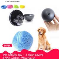 4 farbe Set Pet Aktivität Spielzeug Elektrische Ball Für Hund Katze Spielzeug Automatische Aktivierung Automatische Ball Kauen Plüsch Boden Sauber spielzeug Pet