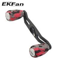 EKFan yeni tasarım 105mm uzunluk 7*4mm kamuflaj serisi karbon Fiber balıkçılık Reel kolu EVA topuzu rocker iplik makarası kolu