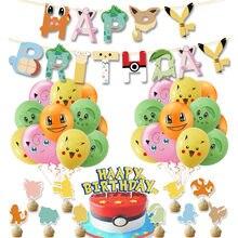1 conjunto pokemon pikachu balão de hélio crianças festa de aniversário decoração balão pokemon feliz aniversário bandeira do chuveiro do bebê decoração globos