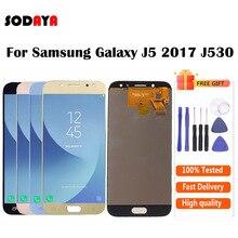 מתכוונן בהירות לסמסונג גלקסי J5 2017 J530 J530F SM J530F LCD תצוגה + מסך מגע Digitizer עצרת