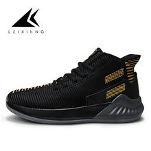 2019 Big Size 45 Basketball Shoes for Men Cushioning Sneakers Mens Black Outdoor Sports Chaussure Homme