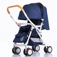 купить Wisesonle baby stroller two way baby stroller folding portable trolley umberlla mini lightweight stroller on the plane по цене 4285.63 рублей