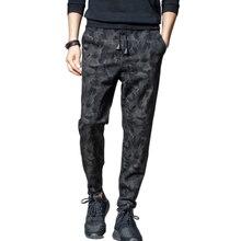 Камуфляжные мужские брюки для бега, мужские брюки-карго, мужские спортивные камуфляжные брюки, весна, мужские брюки полной длины