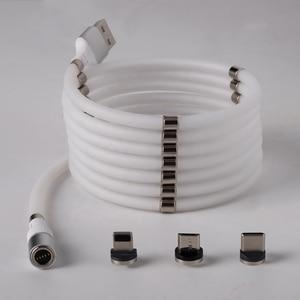 Магнитный зарядный кабель 3 в 1