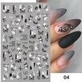 Черная белая бабочка 3D наклейки для ногтей геометрические переводки цветок золотой самодельные переводки дизайн для ногтевого дизайна ман...
