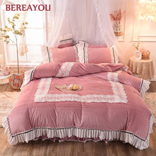4pcs Luxury Bedding Sets Flannel Velvet Bed Skirt Winter Pink Princess Bedding Full Queen Size King Duvet Cover Set Pillowcase