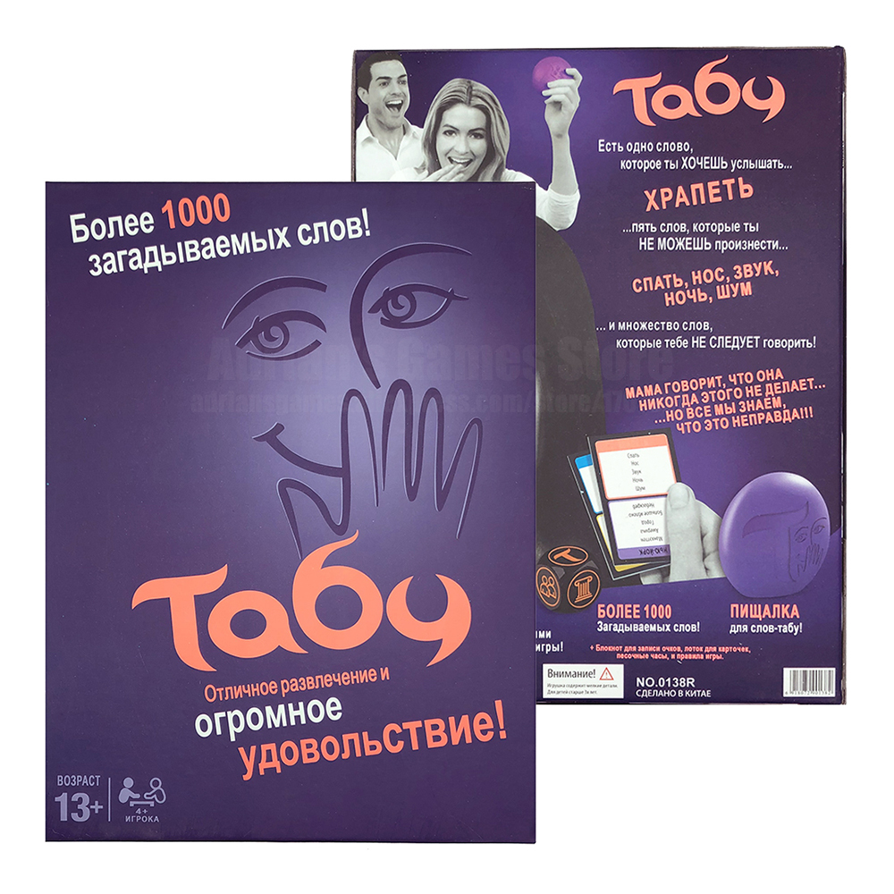 Taboo Russian Board Games Great Fun Party Table Game 260 Cards Age 13+