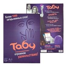 Tabou russe jeux de société grand plaisir partie jeu de Table 260 cartes âge 13 +