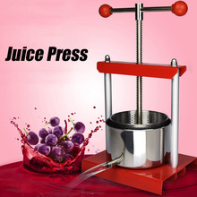 3L/6L Honey Grape Press Machine Stainless Steel Fruit Broken Home Brewing Equipment Brewer Filter Juicer