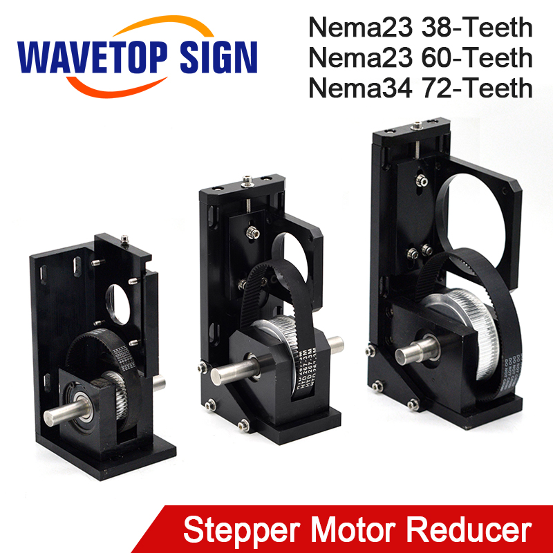 WaveTopSign Stepper Motor Reducer Y-axis Motor Base Nema23 38/60-Teeth Nema34 72-Teeth For Laser Cutting And Engraving Machine