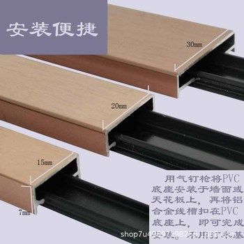 Aluminium Alloy Wall Ceiling Metallic Decoration Modeling Lines Wall Panel Floor Blank holding groove Wear Trough U-shaped Groov
