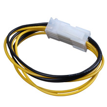 Internal cable extension cable ATX-8P-EX female ATX power supply, 8-pin male(China)