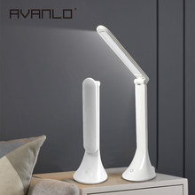 Lampe de Table de bureau USB,(China)