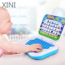 Обучающая машинка xini для детей детский Обучающий компьютер