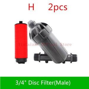 """Image 5 - Szybka wysyłka filtr dysku filtr ekranu 3/4 """"1"""" 2 """"stos filtr ogrodnictwo filtr ekranu nawadniania kropelkowego pompa zbiornika mikro podlewanie"""
