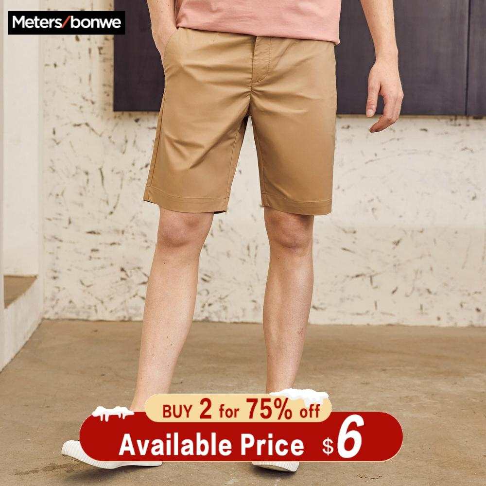Metersbonwe Men's Summer Casual Shorts Cotton Short Pants Fashion Streetwear Shorts Solid Color Breathable Plus Size