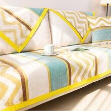 Nordic диванную подушку four seasons универсальный простой современный