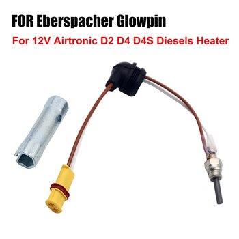 12 В для eberspacer Glowpin стержень накаливания вилка 1000-8000KVA для Airtronic D2 D4 D4S Дизели нагреватель w/гаечный ключ