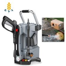Máquina de lavar carro ultra alta pressão do agregado familiar 220v escova alta potência pistola água pequena limpeza automática portátil bomba água