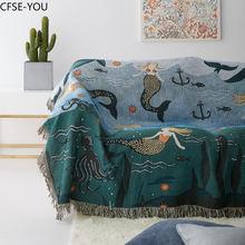Декоративное покрывало для дивана «русалка» на диван/кровати/самолёт